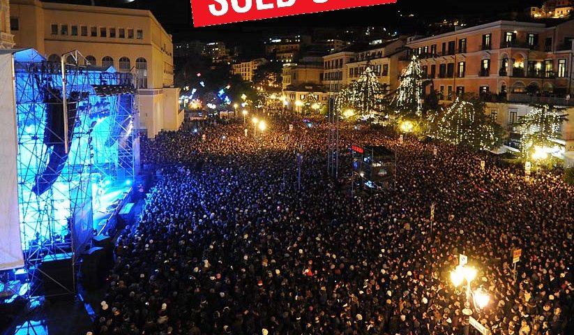 Capodanno a Salerno? Sold out !