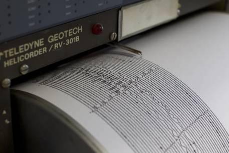 Terremoto magnitudo 4.8 in Bosnia