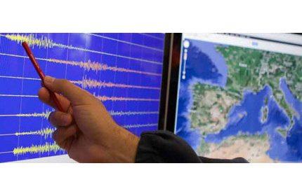 Sciame sismico tra Pozzuoli e Napoli: 10 scosse nella notte