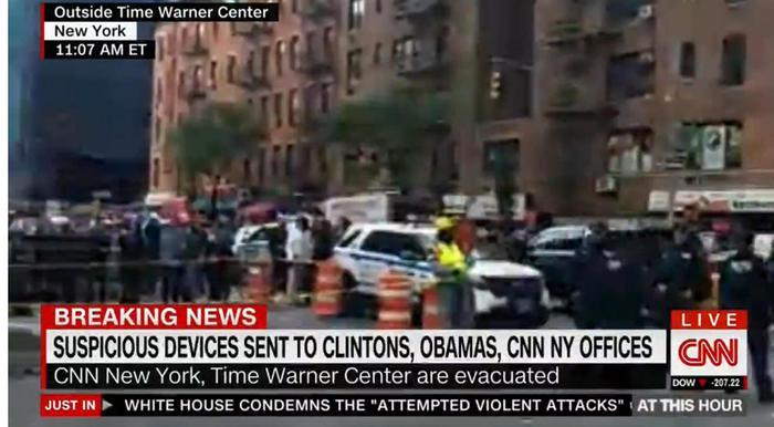 Allarme a Ny evacuato Time Warner Center per sospetta bomba