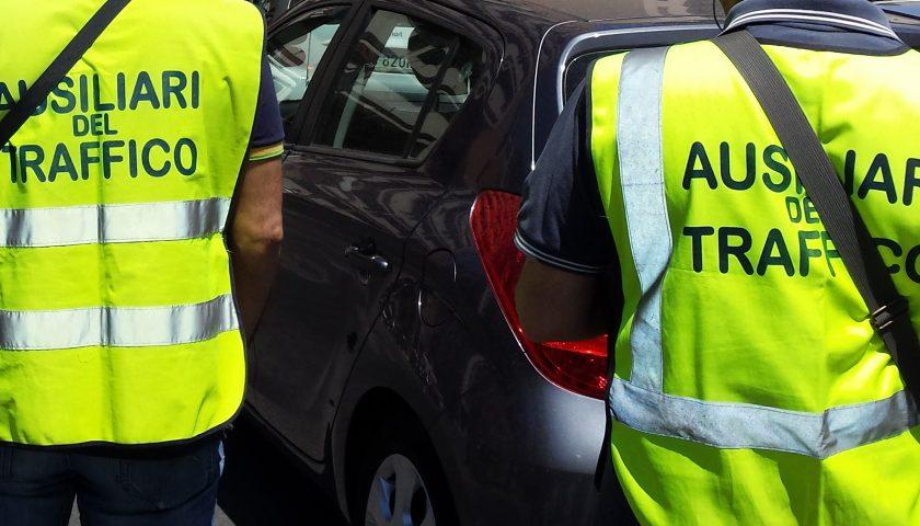 Amalfi: stanziati 125000 euro per gli ausiliari del traffico