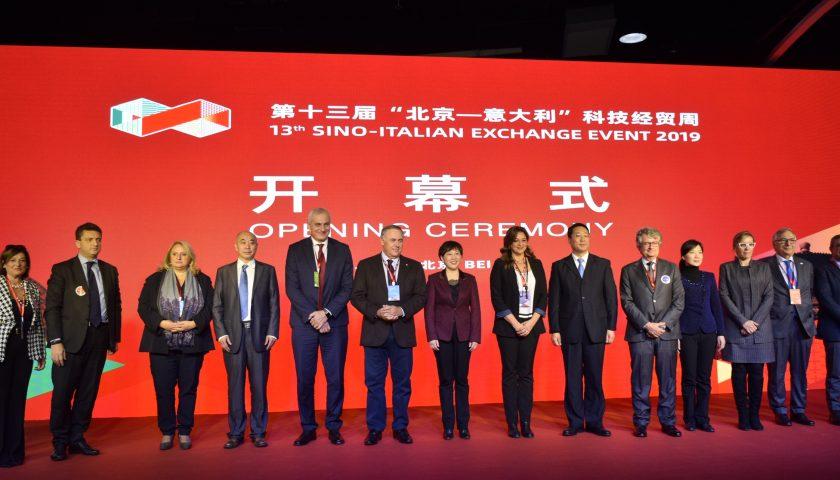 """La Campania protagonista a Pechino alla 10ma edizione della """"Settimana Cina-Italia della Scienza, della Tecnologia e dell'Innovazione"""""""
