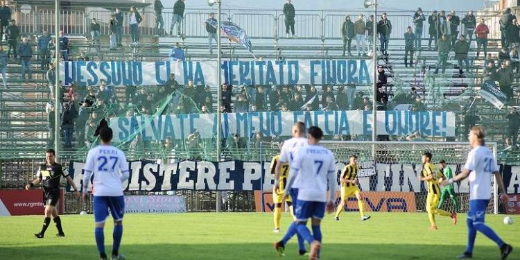 Lega Pro, la Paganese Calcio deferita per irregolarità amministrative