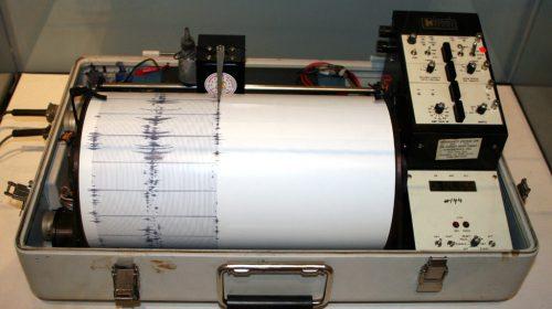 Scossa di terremoto a Bellosguardo, nessun danno