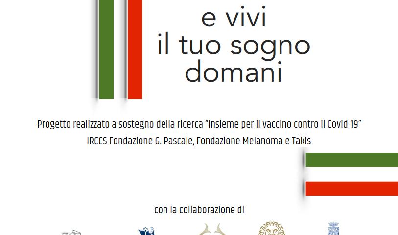 Cinque eccellenze della Costiera Amalfitana in favore della Fondazione Pascale e del Prof. Ascierto