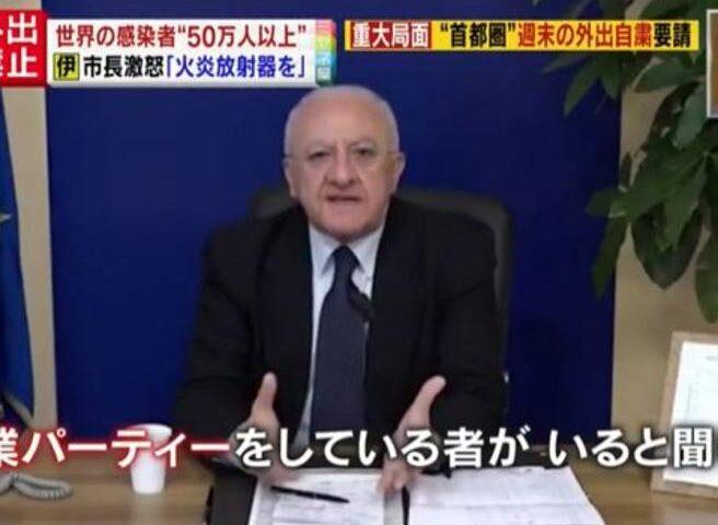 Il Governatore della Campania spopola anche in Giappone
