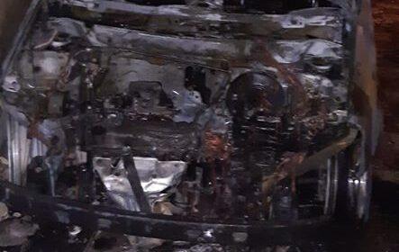 """Incendiata auto di un vigile urbano a Sant'Egidio del Monte Albino, il sindaco: """"Atto ignobile e vigliacco"""""""