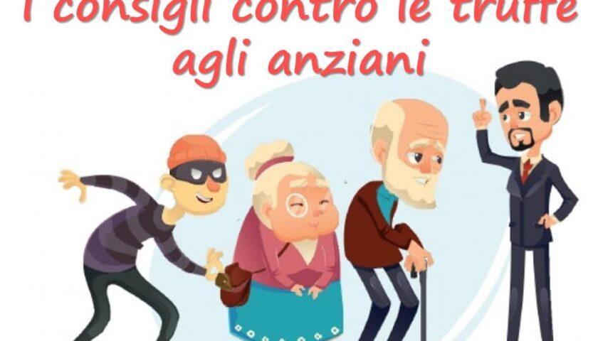 TRUFFE AGLI ANZIANI A PELLEZZANO: L'AVVISO DEL SINDACO MORRA DOPO LA SEGNALAZIONE DI UN CITTADINO