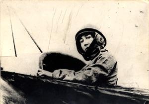 Accadde oggi: il 3 gennaio del 1913 Rosina Ferrario prima donna italiana con il brevetto di pilota d'aeroplano