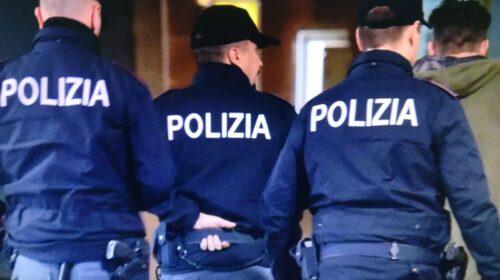 LA POLIZIA DI STATO CELEBRA I 40 ANNI DELLA LEGGE
