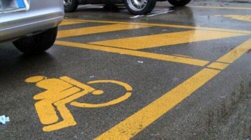 Cava de' Tirreni, l'Osservatorio cittadino sulla condizione delle persone con disabilità incontra Polizia locale e Metellia Servizi