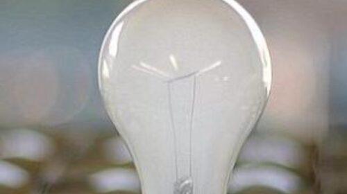 Dal primo settembre nuova etichetta energetica Ue su lampade