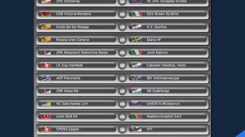 EHF European Cup: La Jomi affronterà la formazione serba del Bekament Bukovica Banja nel terzo turno della competizione europea